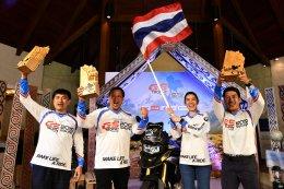 บีเอ็มดับเบิลยู มอเตอร์ราด ประเทศไทย จัดการแข่งขันเอ็นดูโร่ระดับตำนาน GS Trophy Thailand 2019 รอบคัดเลือก