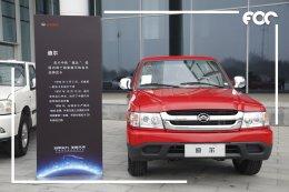 ทำความรู้จัก Great Wall Motor แบรนด์นวัตกรรมยานยนต์จากจีน  ที่พร้อมนำเสนอทางเลือกใหม่ให้กับคนไทย