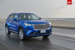 เกรท วอลล์ มอเตอร์ ขึ้นแท่นยอดขายอันดับ 1 รถยนต์คอมแพคเอสยูวีในเดือนสิงหาคม  ด้วยยอดขาย All New HAVAL H6 Hybrid SUV กว่า 408 คัน  เติบโตควบคู่ไปกับยอดขายโดยรวมของบริษัทในตลาดโลก