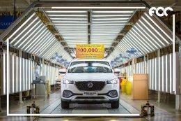 เอ็มจี ฉลองยอดการผลิตรถยนต์ในประเทศไทย ครบ 100,000 คัน  ตอกย้ำภาพโรงงานศูนย์กลางการผลิตรถยนต์พวงมาลัยขวาของอาเซียน