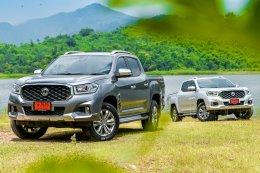 เอ็มจี ย้ำความมั่นใจให้ลูกค้า  ยืนยันรถกระบะ NEW MG EXTENDER รองรับน้ำมันไบโอดีเซล B10