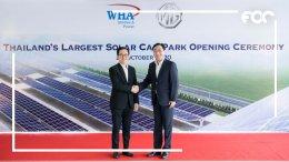"""เอ็มจี ผนึก WHAUP เปิด """"Solar Carpark"""" ขนาดใหญ่ที่สุดในประเทศไทย"""