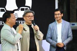 มินิ ประเทศไทย ฉลองครบรอบหกทศวรรษ จัดเต็มเซอร์ไพรส์พิเศษสุดให้แฟน ๆ ตลอดปี พร้อมเปิดตัวมินิ Ice Blue Edition รับจองแล้ววันนี้ผ่าน www.mini.co.th