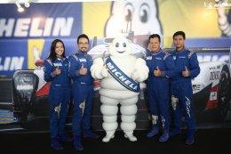Michelin Passion Experience 2019 มอบโอกาส สัมผัสโลกแห่งความเร็วของนักแข่งรถระดับมืออาชีพ  พร้อมทดสอบสุดยอดสมรรถนะและความปลอดภัยของยางมิชลิน