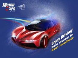 MOTOR EXPO 2018 ประชันรถยนต์ 36 ยี่ห้อ จักรยานยนต์ 23 ยี่ห้อ พร้อมกิจกรรมคึกคัก