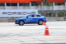 เอเอเอสฯ จัดงาน Porsche Driving Experience เปิดประสบการณ์การขับขี่สุดหรูพร้อมทดสอบสมรรถนะรถยนต์ปอร์เช่หลากรุ่นอย่างเต็มพิกัด