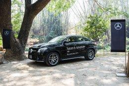 "FOC เข้าร่วมงานที่เมอร์เซเดส-เบนซ์ จัดทริป ""The GLC: The Ultimate Taste Drive"" ชวนสื่อมวลชนสัมผัสสุดยอดประสบการณ์การเดินทางกับ  Mercedes-Benz GLC"