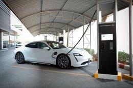 ปอร์เช่ เอเอเอส เปิดตัวสถานีชาร์จพลังงาน