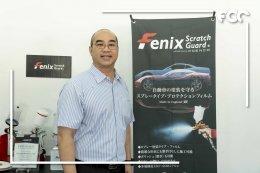 AAS Auto Detailing Centre เปิดตัว Fenix สุดยอดนวัตกรรมการพ่นสีปกป้องรอยขีดช่วนสีรถระดับพรีเมี่ยม