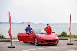 คาวาลลิโน มอเตอร์  จัดกิจกรรม Esperienza Ferrari Thailand 2018