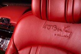 MULSANNE W.O. EDITION by MULLINER: เอกลักษณ์แห่งยนตกรรม บรรทัดฐานใหม่ของความเหนือระดับอย่างแท้จริง