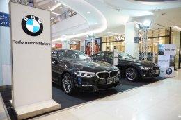 เพอร์ฟอร์แมนซ์ มอเตอร์ส  แรงไม่หยุดกับข้อเสนอเดียวกับ BMW Xpo 2018 ที่งาน แฟชั่นไอส์แลนด์ มอเตอร์ โชว์ 2018
