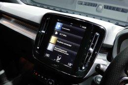 Volvo เปิดตัว xc40  คอมแพ็คเอสยูวี   เริ่มต้น 2.09 ล้านบาท!!