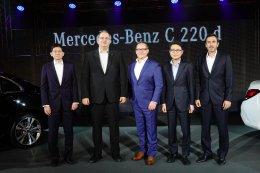 เปิดตัว The New C-Class รุ่นประกอบในประเทศ ที่สุดแห่งยนตรกรรมซาลูนอัจฉริยะเจเนอเรชั่นใหม่ล่าสุด!!!