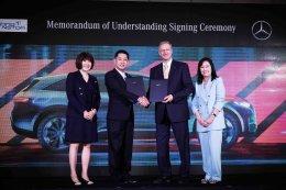 เมอร์เซเดส-เบนซ์ จับมือ สวทช. ลงนามความร่วมมือถ่ายทอดเทคโนโลยียานยนต์ไฟฟ้า  และการทดสอบแบตเตอรี่ลิเธียมเป็นแห่งแรกในไทยและอาเซียน
