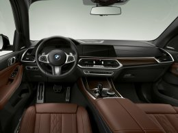 The New BMW X5 XDrive45e iPerformance
