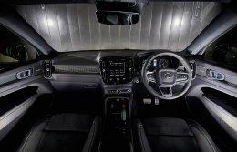 วอลโว่ เปิดตัว The New Volvo XC40 สุดยอดคอมแพกต์เอสยูวี รุ่นแรกจากแบรนด์วอลโว่สู่ผู้บริโภคในเมืองไทย นำเสนอสุดยอดการดีไซน์ พื้นที่ใช้สอย  และเทคโนโลยีอัจฉริยะเพื่อการขับขี่สำหรับคนเมือง