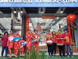 ''ฟิน-ฟอง-ฟ่อด'' งาน''103ปีตรุษจีนนครสวรรค์'' ฟรี maskปิดจมูก