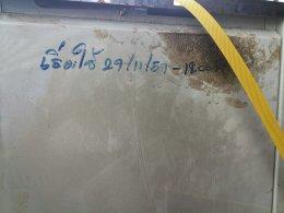 ซ่อมเครื่องรัดกล่อง CHALI รุ่น JN-740 17/6/62
