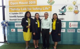 Open House 2019 safety lab for safety life