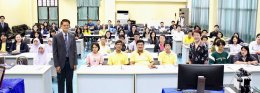 Workshop on Innovation of atomic force microscopy and its application