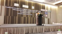 The 37th International Conference of the Microscopy Society of Thailand (MST37)