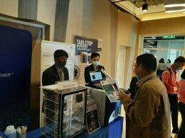 The 2nd Thailand Scientific Equipment Center (TSEN) Conference 2020