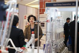 Pure And Applied Chemistry International Conference 2020 (PACCON 2020)