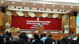51 years Mahasarakham University : public Devotion is a Virtue of the Learned. (MRC#15)