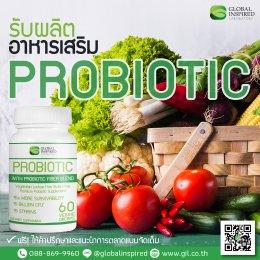 Probiotic จุลินทรีย์ที่ดีต่อสุขภาพ