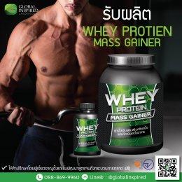 เวย์โปรตีนมีกี่ชนิด?