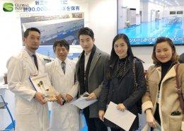 พบ partner และ supplier  ณ ประเทศญี่ปุ่น