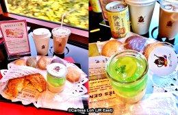 Joyful Train: FruiTea Fukushima รถไฟที่เกิดมาเพื่อคนรักขนมหวาน!