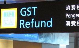 วิธีและขั้นตอนการขอคืนภาษีของประเทศสิงคโปร์ GST Tax Refund
