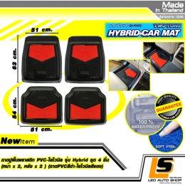 LEOMAX [{ชุด 4 ชิ้น} ถาด PVC HYBRID ดำ ใยแดง] -  ชุด 4 ชิ้น ถาดปูพื้นพลาสติก PVC พร้อมใยไวนิล รุ่น LION KING  (หน้าx2, หลังx2) (สีดำ - ใยแดง)
