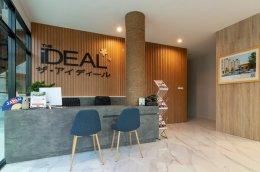 theideal2