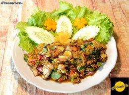 ยำหอยนางรม-Spicy oyster salad