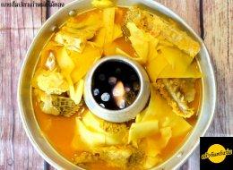 แกงส้มปลาเก๋าหน่อไม้ดอง