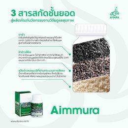 การใช้เซซามิน (Aimmura Sesamin)