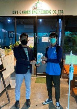 ผู้บริหารบริษัท บีเคที การ์เด้น เอ็นจิเนียริ่ง ห่วงใยพนักงาน มอบชุดหน้ากากหน้าอนามัย เพื่อป้องกันเชื้อไวรัส โควิด 19