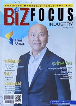 บริษัท บีเคที การ์เด้น เอ็นจิเนียริ่ง จำกัด ร่วมสนับสนุนจัดทำข่าวพิเศษ ผ่านนิตยสาร BIZ FOCUS Industry