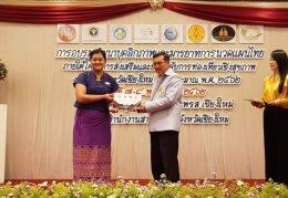 """พนักงาน เข้าร่วม """"การอบรมพัฒนาบุคลิกภาพและมารยาทการนวดแผนไทย"""""""