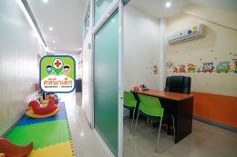 ห้องตรวจโรคจิตเวชเด็ก