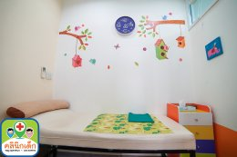 ห้องตรวจโรคเด็ก