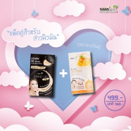 Double Pack Set for Nami's Lover