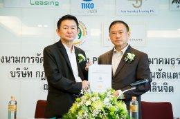 พิธีลงนามการจัดทำโครงสร้าง PDPA กับสมาคมธุรกิจเช่าซื้อไทย