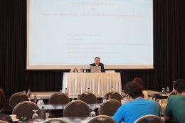 งานบรรยายในหลักสูตร PDPA on CDD