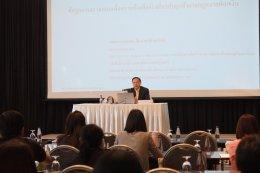 งานบรรยายในหัวข้อ หลักสูตร PDPA on CDD