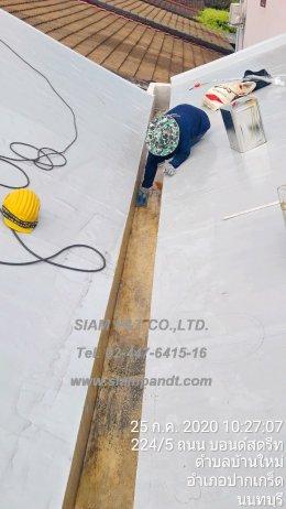งานติดตั้งระบบกันซึมและทดสอบระบบขังน้ำ ในโครงการ ณ บ้านพักอาศัยเมืองทองธานี