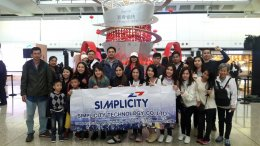 Simplicity Technology Co,. Ltd.
